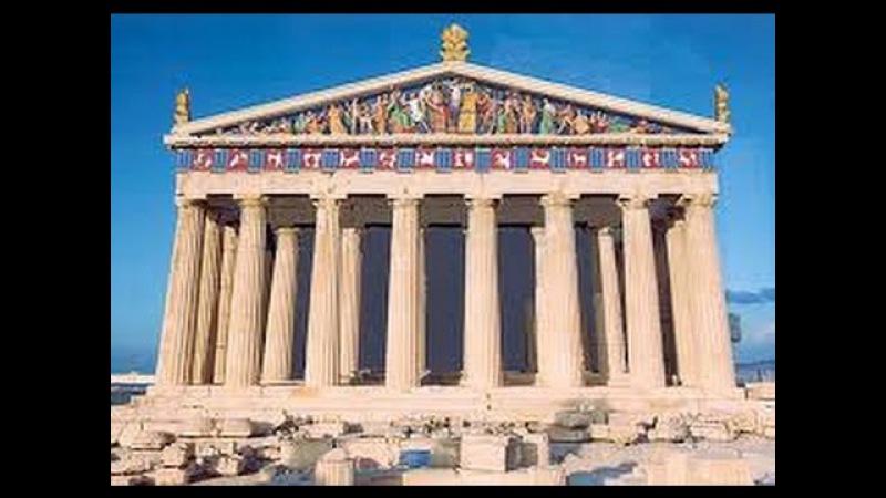 Афины древний город.Затерянные миры