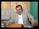 История Русской Церкви. Выпуск 44. Святитель Фотий
