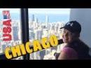 USA 7 Дорога в Чикаго ontheroad chicago