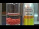 Атомарный кондиционер металла XADO