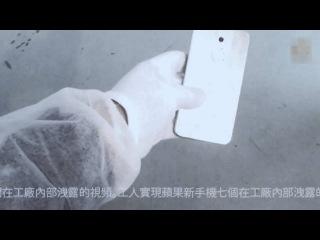 Утечка из фабрики Apple. iPhone 7 будет именно таким.