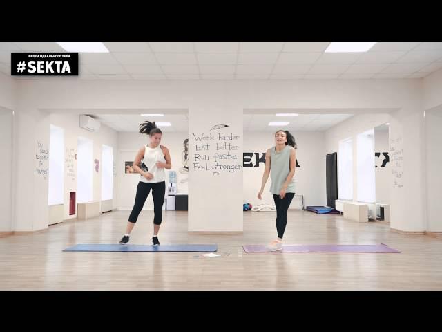 Интервальная тренировка - Рита и Саша