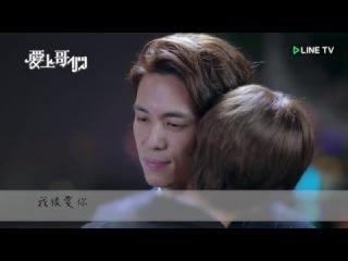 【愛上哥們】那些年哥們演的韓劇 (CP大亂鬥)