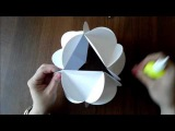 Шар из бумаги своими руками/декоративный шар.