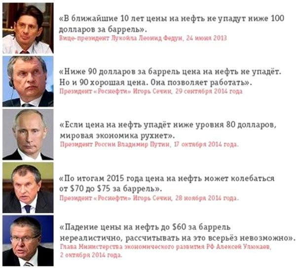 После падения путинского режима ситуация в РФ будет значительно хуже, чем в 1991 году, - Каспаров - Цензор.НЕТ 2615