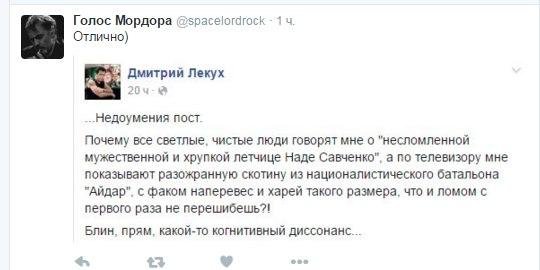 Российская сторона в Минске отказалась обсуждать освобождение Савченко, - Тандит - Цензор.НЕТ 7698