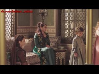 Халиме Султан, Мустафа, Дильруба стервочка. Халиме и Менекше обсуждают Сафие Султан. 12 серия.