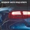Avtoagent.su|Помощь при покупке авто. Мск. МО