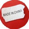 Товары из Китая [Aliexpress, JD, Ebay]