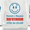 Paketi Z-Logotipom