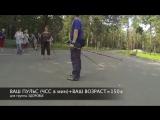 Скандинавская ходьба - противопоказания