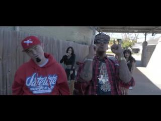 King Kyle Lee - Still Bangin' Screw (feat. Lil Keke, Paul Wall, Lil Flip & Chalie Boy)