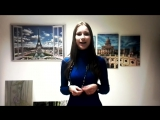Отзыв Евгении об интенсиве реалити-шоу