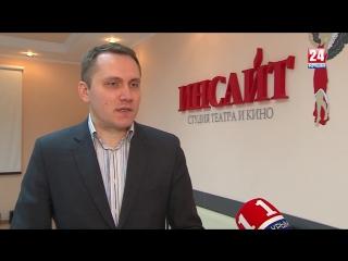 О Крымском Киноклубе на ТВ (программа