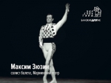 Звёзды оперы и балета Петербурга выступят в поддержку подопечных Перспектив