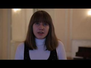 Кристина Мохнова-Я буду рядом с тобой (Алсу cover)