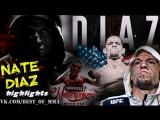 Nate Diaz - highlights