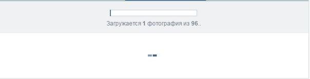 Почему не загружаются фотографии? | ВКонтакте