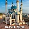 Автобусный тур в Казань из Оренбурга|Travel Zone