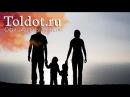 О почитании родителей, о понимании их позиции и прощении их ошибок. Рабанит Хана ...
