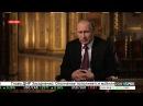 Путин в полутьме о Суркове, снайперах и не только...23.02.2015
