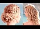 Свадебные/вечерние причёски быстро и легко, самой себе, для средних/длинных волос