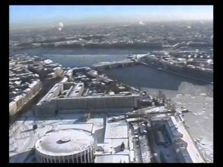Санкт-Петербург 2001 год с вертолета,