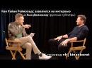 Дэдпул берет интервью у Россомахи (русские субтитры)