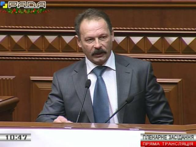 14 января 2015 Путин Х%ЙЛО - депутат от Порошенко в прямом эфире Верховной рады