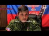 Мы всегда готовы к обороне нашей страны!, - Герой ДНР Михаил Толстых
