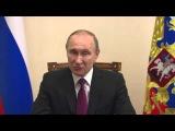 Обращение Владимира Путина войны в Сирии не будет, Россия и США договорились о мире 22 02 2016