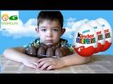 Открываем Киндер Сюрприз. Много шоколадных яиц. Kinder surprise
