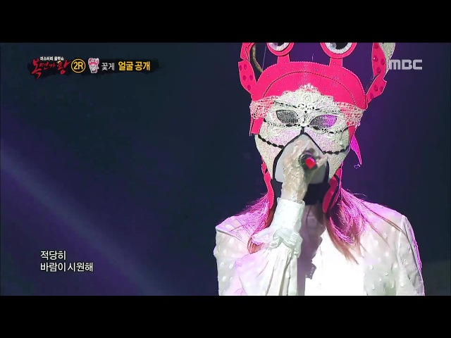 [King of masked singer] 복면가왕 스페셜 - (full ver) Lee Sung Kyung - Nice to meet you, 이성경 - 잘 부탁드립니다 кфк