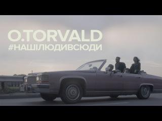 O.TORVALD - #нашiлюдивсюди