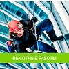 Alpionica - Промышленный альпинизм