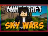 ОПЯТЬ УЛЬТРАКИЛЛ! | Sky Wars #45