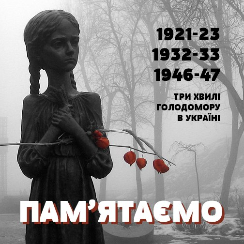 В Донецкой области обнаружен тайник с минами - Цензор.НЕТ 2985