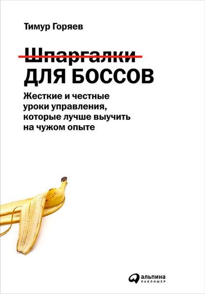 Книга Выживший Роман о мести - читать онлайн Автор
