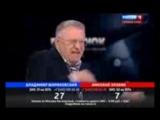 Жириновский жжет, что Европу ждет!