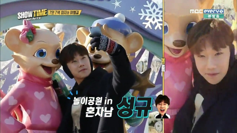 160128 MBC 'SHOWTIME' INFINITE. Эпизод 8 (БЕЗ СУБТИТРОВ)