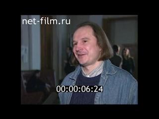 Балабанов о фильме