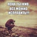 Александр Володченко фото #16