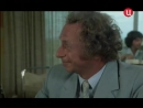 Невезучие/La chèvre (1981) Русский ТВ-ролик