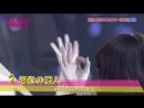 150919 AKB48 SHOW! ep87 ~ P6