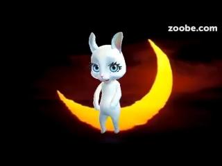 Спокойной ночи моя радость! Зайчик Zoobe Funny