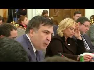 Конфликт Авакова и Саакашвили. Мимино Remix