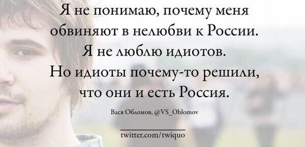 Военный преступник Рустам Нигматуллин из 34-й ОМСБр ВС РФ на Донбассе - Цензор.НЕТ 8378