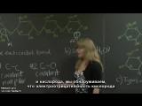 MIT Lecture ковалентные и водородные связи кратко