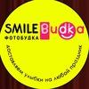Smilebudka - Фотобудки. Аренда.Москва и область