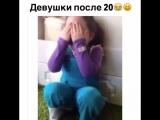 [Kavkaz vine] жениха хочу ??